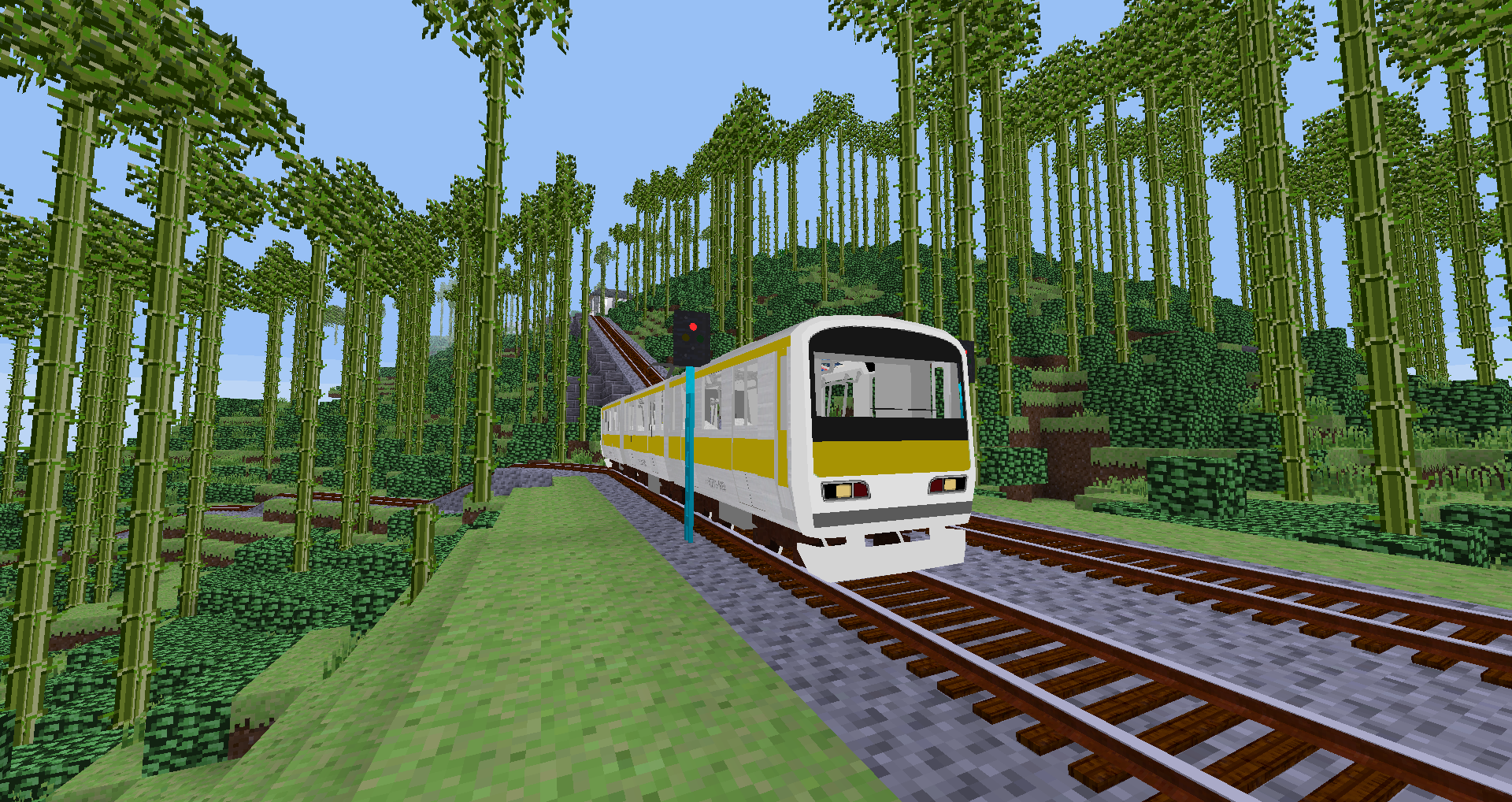 E32 Train turnback.png